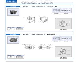 HEC3800-01-010.pdf