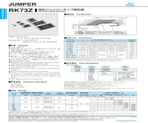 RKC4BD512J.pdf
